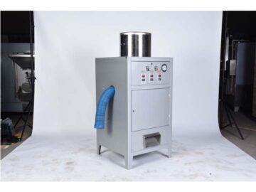 Cashew Peeling Machine | Automatic Cashew Peeler